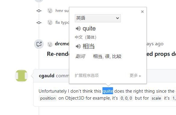 google翻译插件面板位置示例